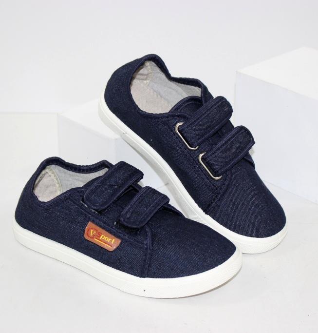 Кеды для мальчика Глазки07 - купить в интернет магазине кроссовок с доставкой