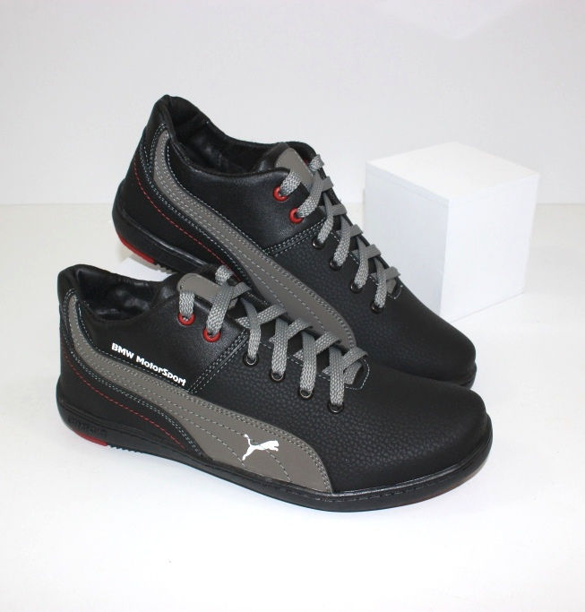 Повседневные мужские туфли KR22 - купить недорого в интернет магазине