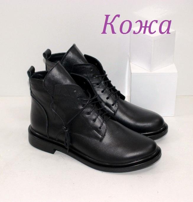Купить женские кожаные ботинки на шнурках без молнии