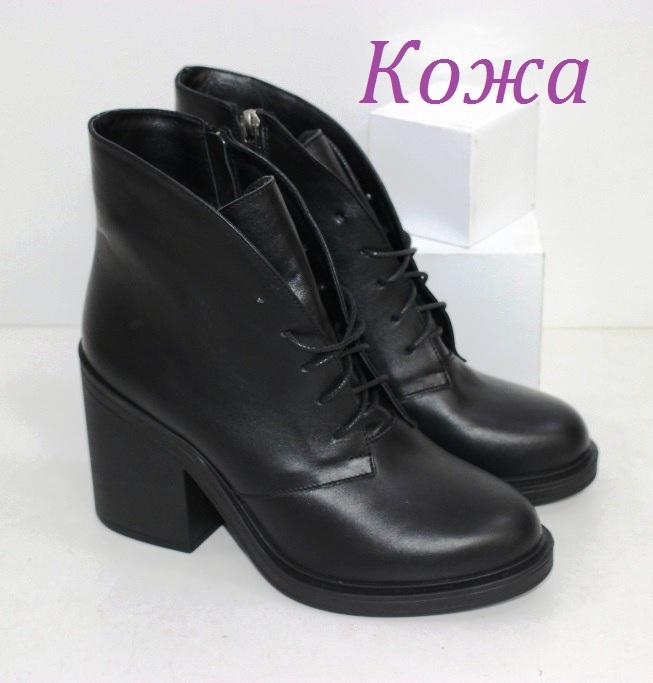 Купить кожаные женские ботинки на устойчивом каблуке