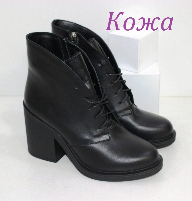 Купить зимние кожаные ботинки на каблуке