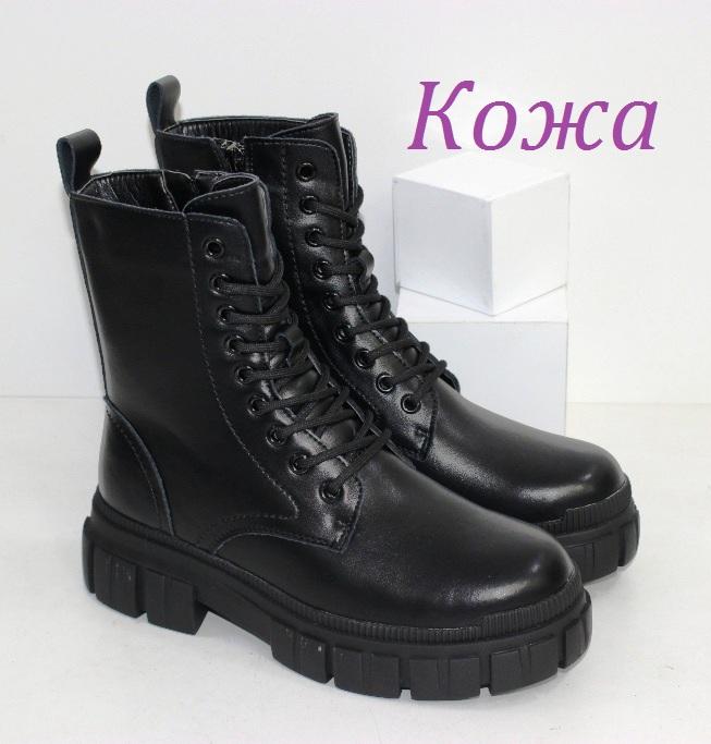 Женские зимние ботинки на тракторной подошве из натуральной кожи