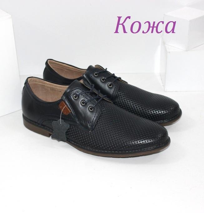 Кожаные мужские туфли C296-7 - купить через интернет магазин недорого