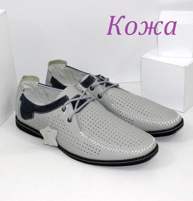 Сірі шкіряні чоловічі туфлі на літо