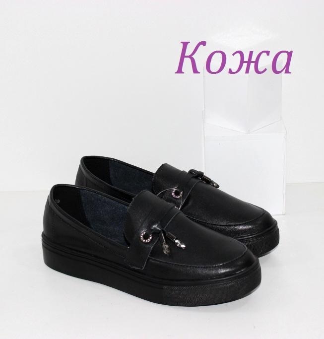 Купить женские черные туфли из натуральной кожи на низком ходу