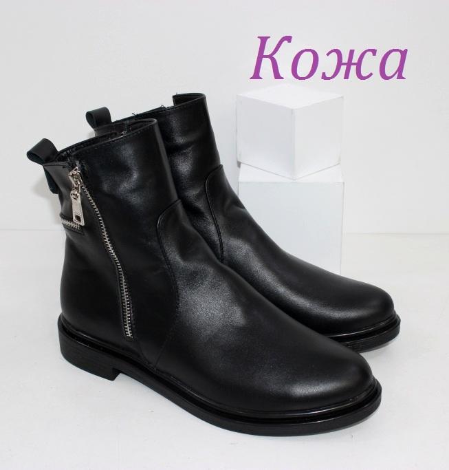 Купить кожаные зимние ботинки на устойчивом каблуке