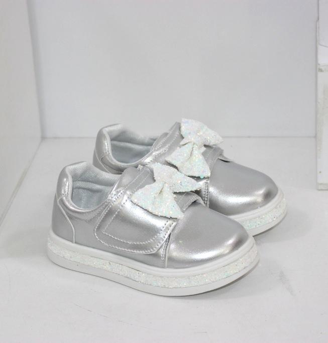 Купить детские серебристые туфли на липучке для девочек