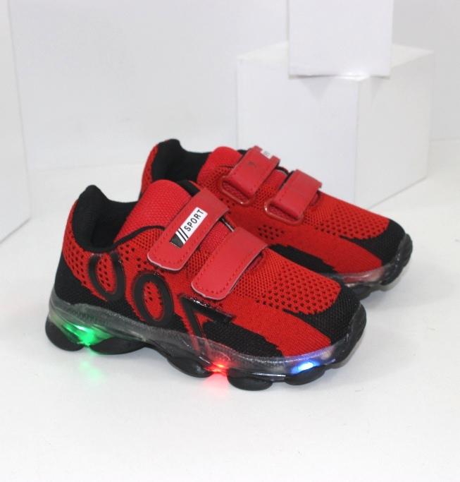 Кроссовки на мальчика на липучке на сайте обуви Городок