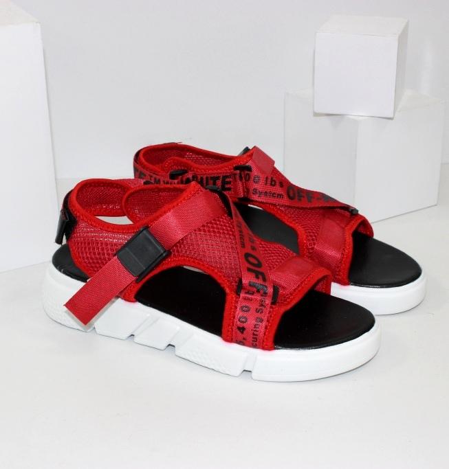 Спільні покупки взуття на сайті взуття Городок
