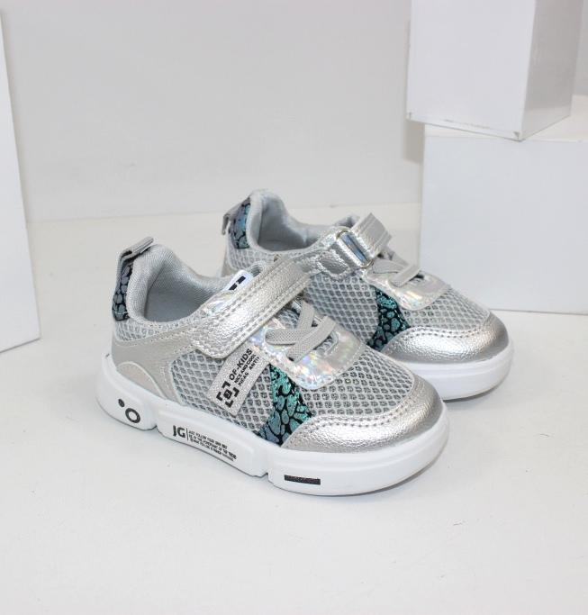 Купити дитячі кросівки для дівчинки в недорогому інтернет магазині. Дропшиппінг