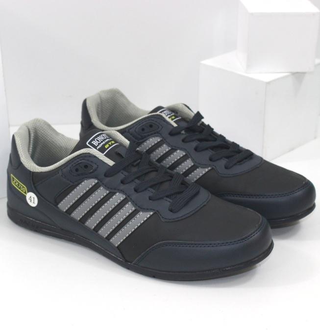 Купить кроссовки мужские с доставкой