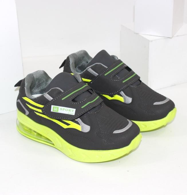 Кроссовки на мальчика на сайте обуви Городок