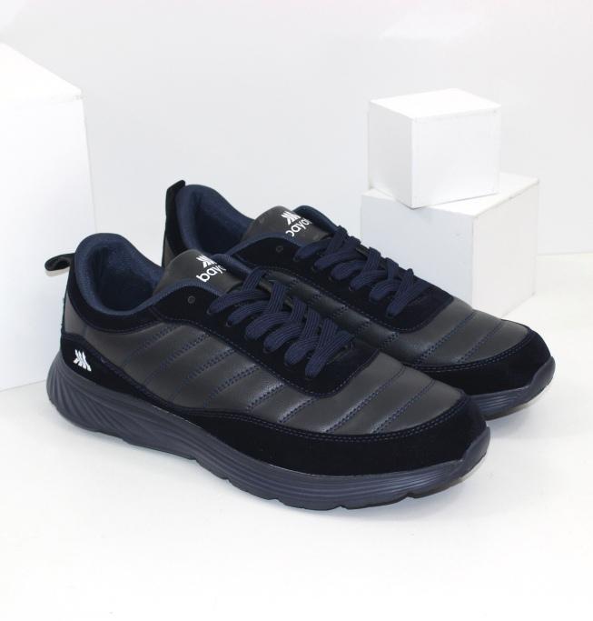 Кросівки великих розмірів F1728-1 - купити недорого України в інтернет магазині