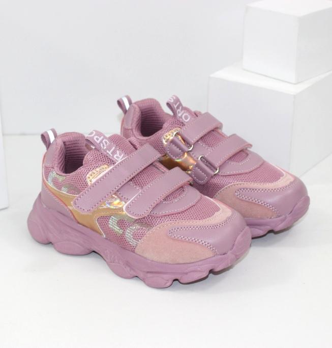 Дитячі кеди, кросівки за низькими цінами - сайт взуття Городок. Дропшиппінг
