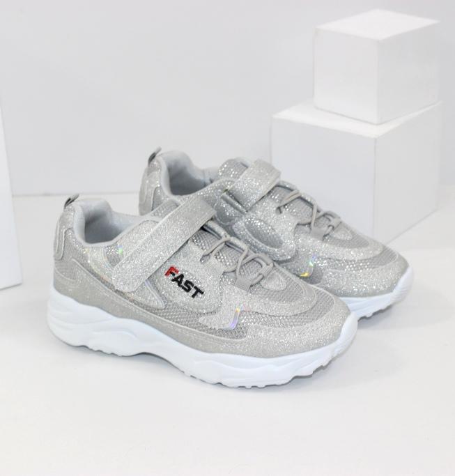 Яскраві кросівки на дівчинку на сайті взуття Городок
