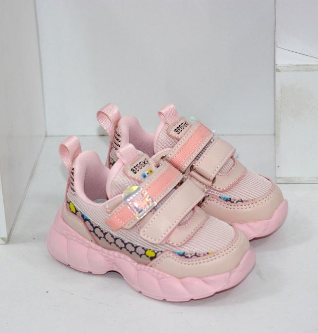 Купить детские розовые кроссовки на двух липучках для девочек