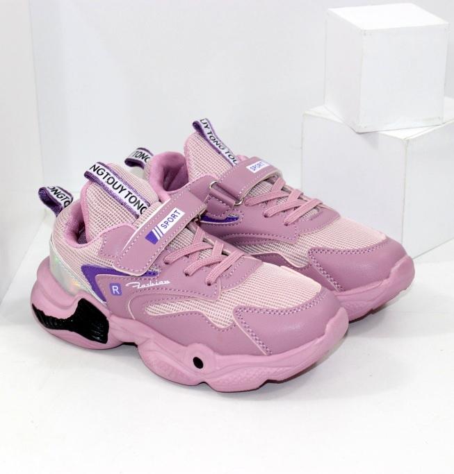 Легкі кросівки для дівчаток фіолетові