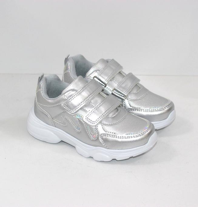 Купить недорого детские серебристые кроссовки размеры 31 32 33 34 35 36