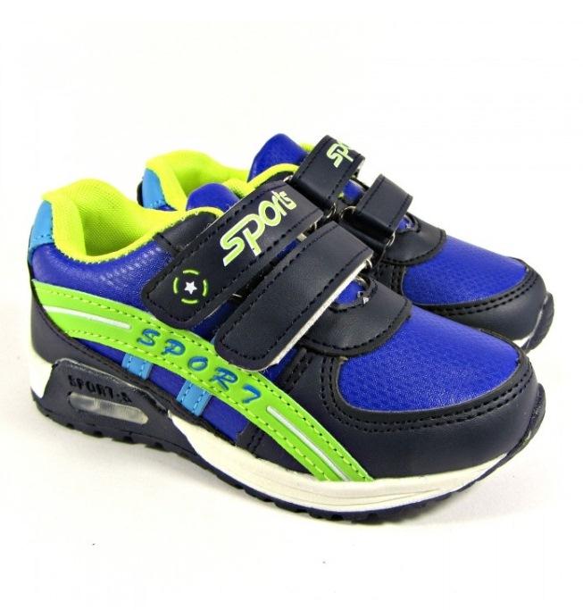 Кроссовки для мальчика купить недорого в интернет магазине