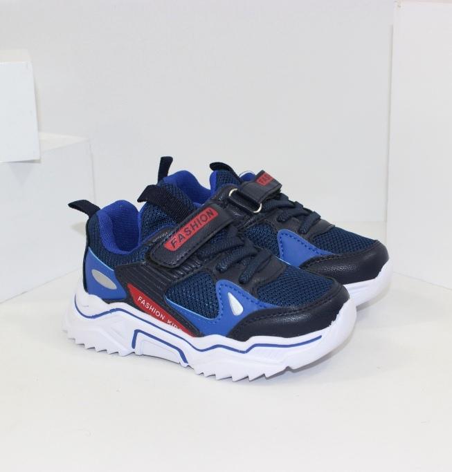 Кросівки на хлопчика на сайті взуття Городок новинки 2020!