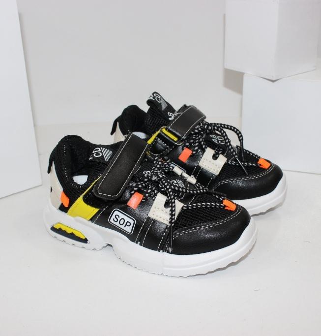 Кроссовки-сетка для мальчиков 90404-0 - купить кроссовки для мальчика по расспродаже