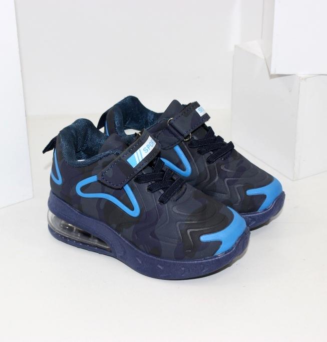 Кросівки для хлопчика купити недорого в інтернет магазині Городок.Дропшіппінг