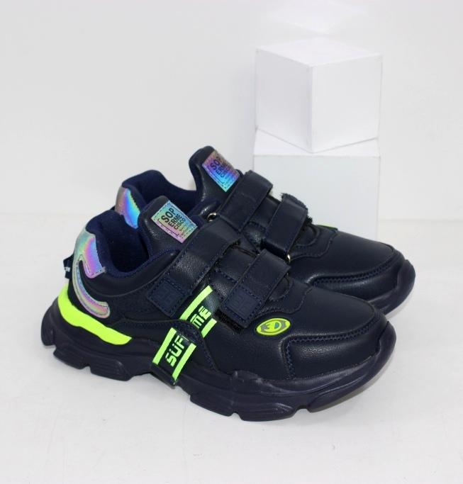 Купить кроссовки для мальчиков синие размеры 32 33 34 35 36 37