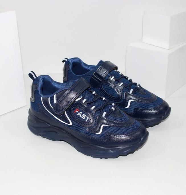 Кросівки для хлопчиків купити недорого