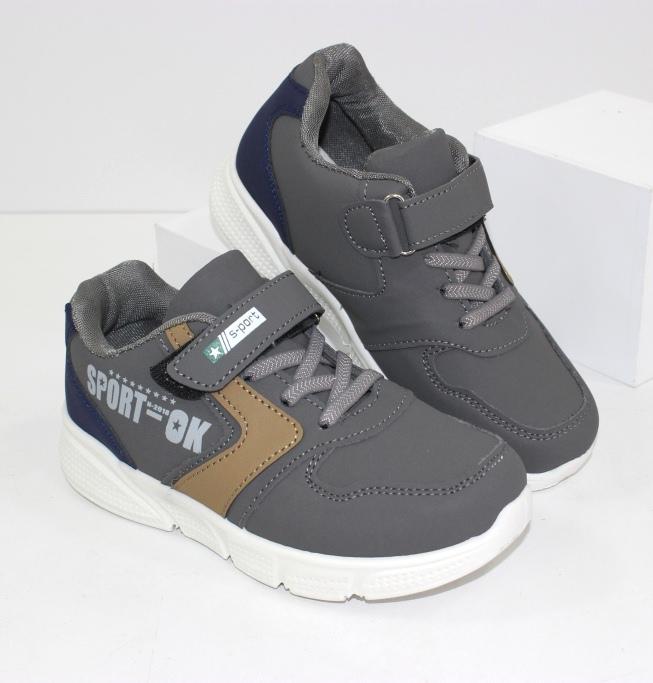 Кроссовки для мальчиков KC2683B - купить в интернет магазине кроссовок с доставкой