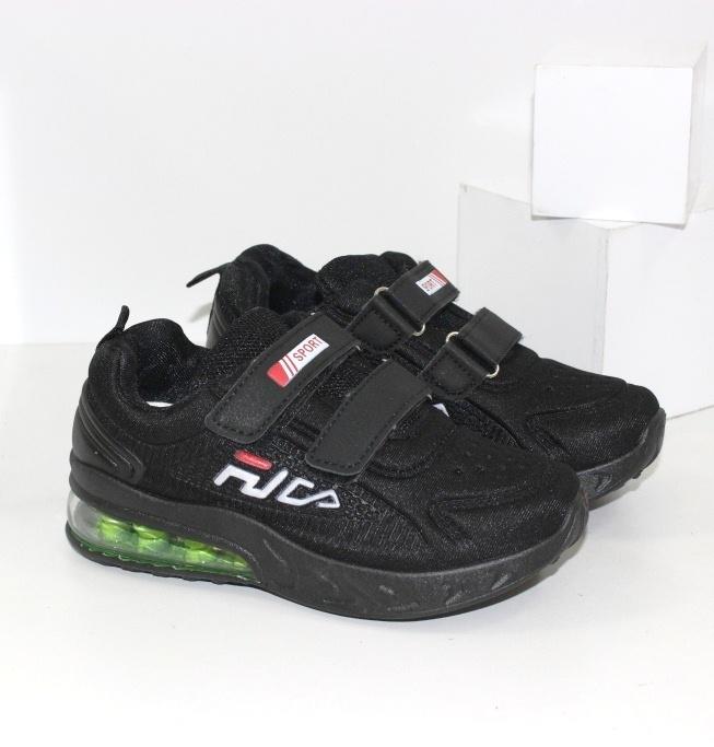 Детская обувь для девочек и мальчиков - качественная обувь, низкие цены!