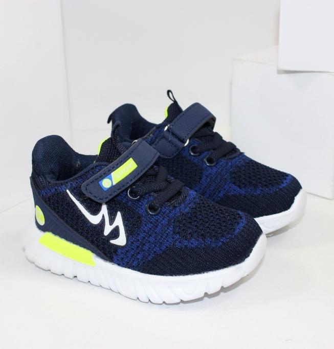Детские кроссовки для мальчика - модные новинки для Ваших деток!