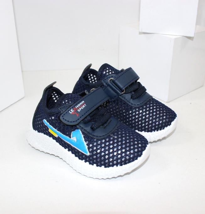 Кросівки дитячі для хлопчика на сайті взуття Городок
