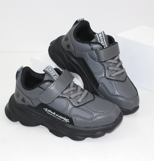 Кросівки на хлопчика в синьому кольорі шнуровані на сайті взуття Городок