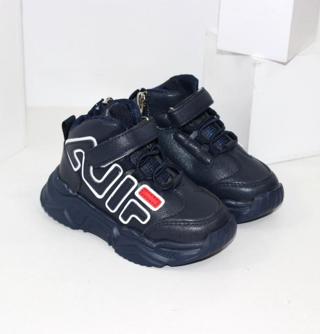 Высокие кроссовки для мальчика H2953-1 -купить дитяче взуття без переплат, швидко і зручно