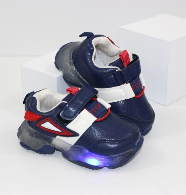 Кроссовки для мальчиков купить дешево - сайт обуви Городок