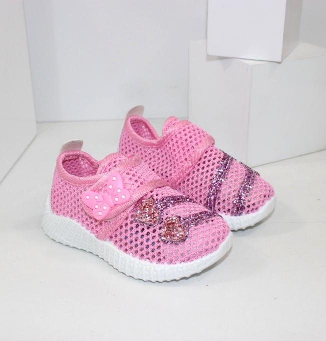 Купить обувь для Ваших любимых деток онлайн!
