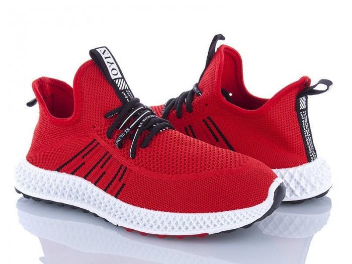 Якісні купити дешево кросівки чоловічі на сайті взуття Городок