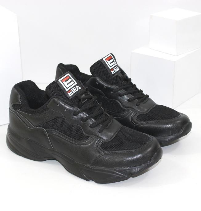 Кросівки для прогулянок і пробіжок. Новинки 2020!