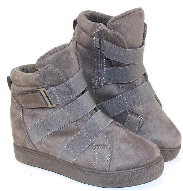 купить ботинки на танкетке в интернет магазине городок днепр