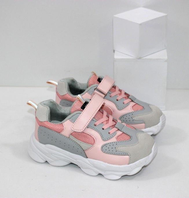Купить красивые детские кроссовки для девочек в серых и розовых тонах