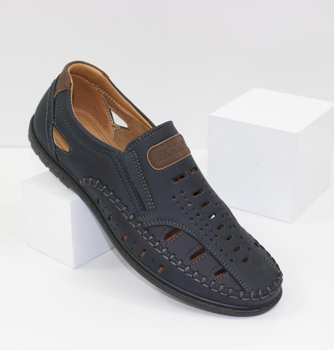 Стильная мужская обувь в розницу - сайт обуви Городок