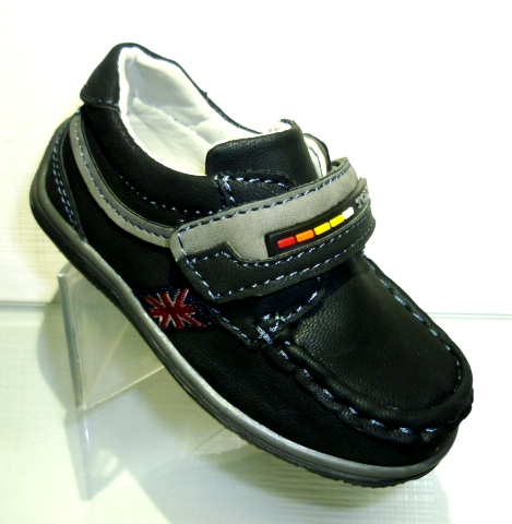 Купити туфлі для хлопчика в дешевому інтернет магазині