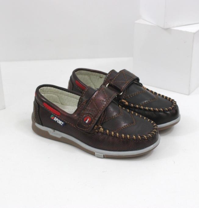 Детские туфли-мокасины для мальчика