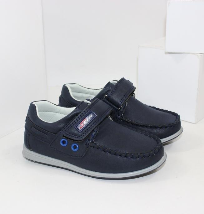 Детские туфли для мальчиков и девочек. Дропшиппинг