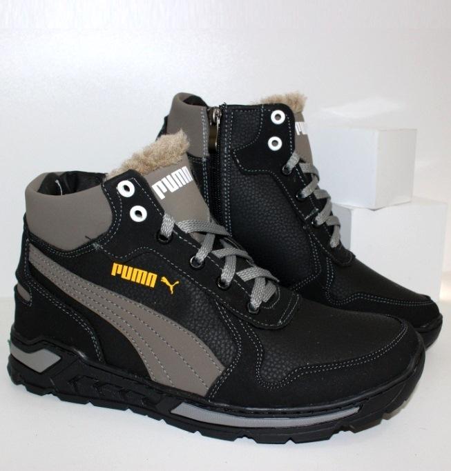 Ботинки зимние мужские на сайте обуви Городок