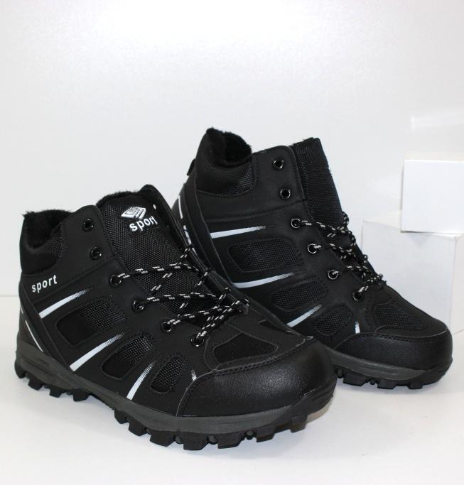Чоловіча зимове взуття