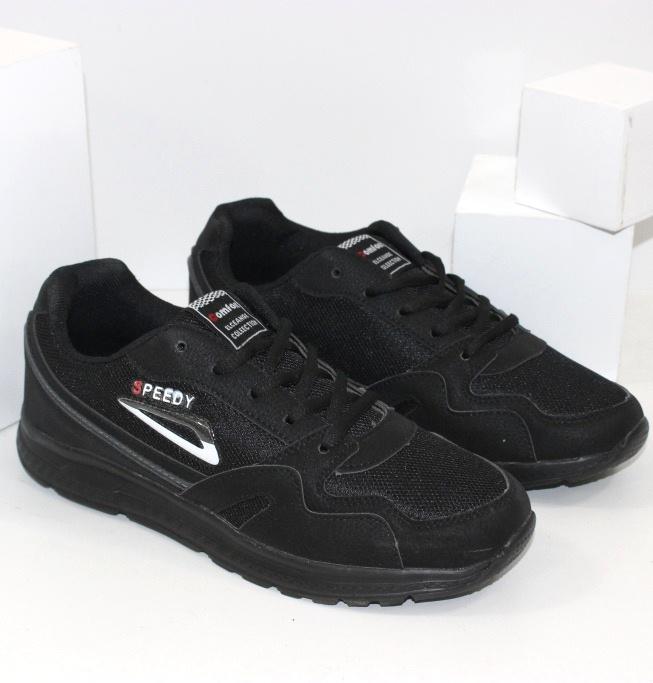 Модні чоловічі кросівки від якісного виробника