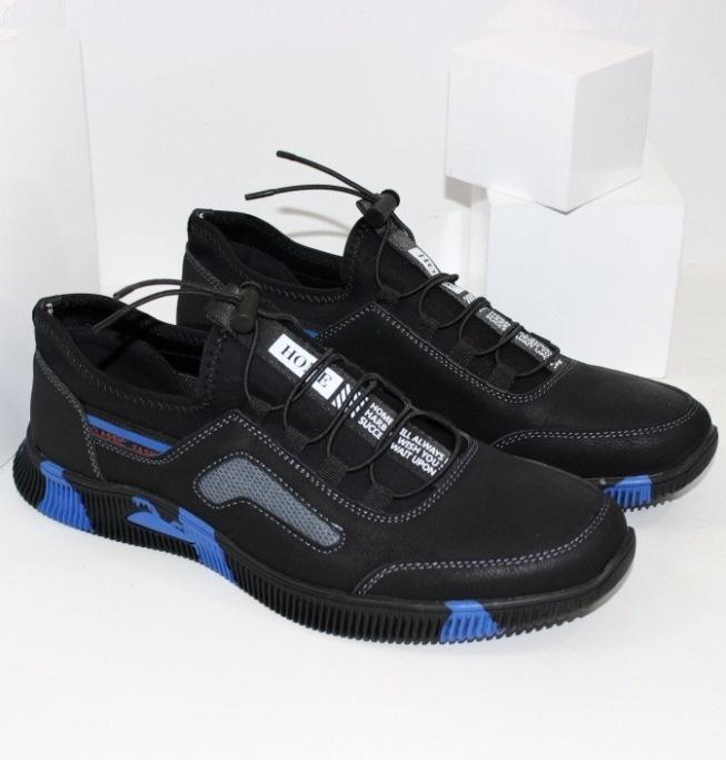 Купити кросівки чоловічі сайті взуття в Городок