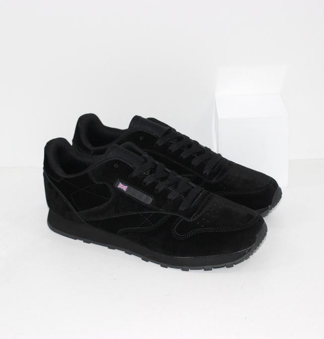 Купить стильные мужские замшевые кроссовки на низком ходу