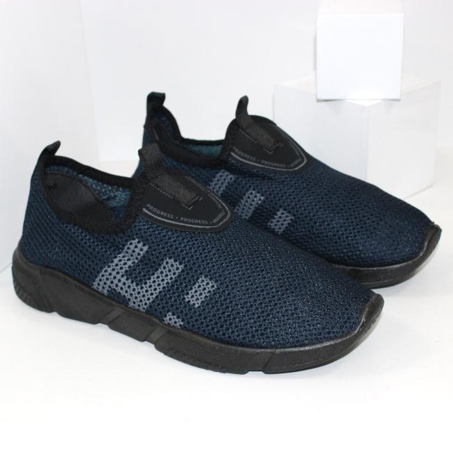 Купить кроссовки размеры 41-46 для занятия спортом в Днепре, Хмельницком, Черкассах